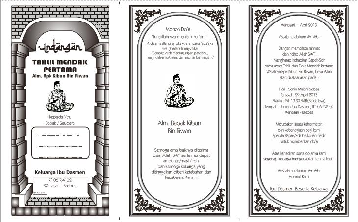 Contoh undangan tahlil dan cara mudah membuatnya via bbm/sms.