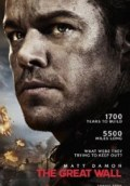 Film The Great Wall (2016) Subtitle Indonesia CAM