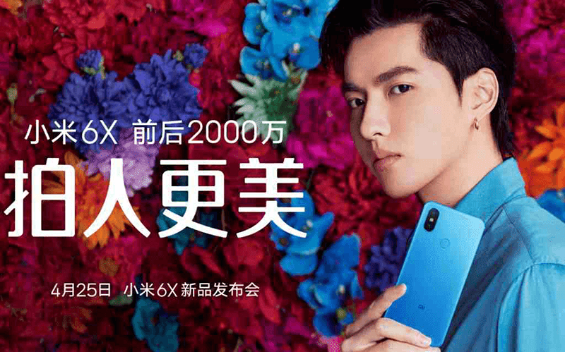 Xiaomi teases Mi 6X, will come with 20MP back and front cameras