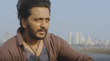 Udan Choo (Banjo 2016) - Riteish Deshmukh, Nargis Fakhri Song Mp3 Download Full Lyrics HD Video