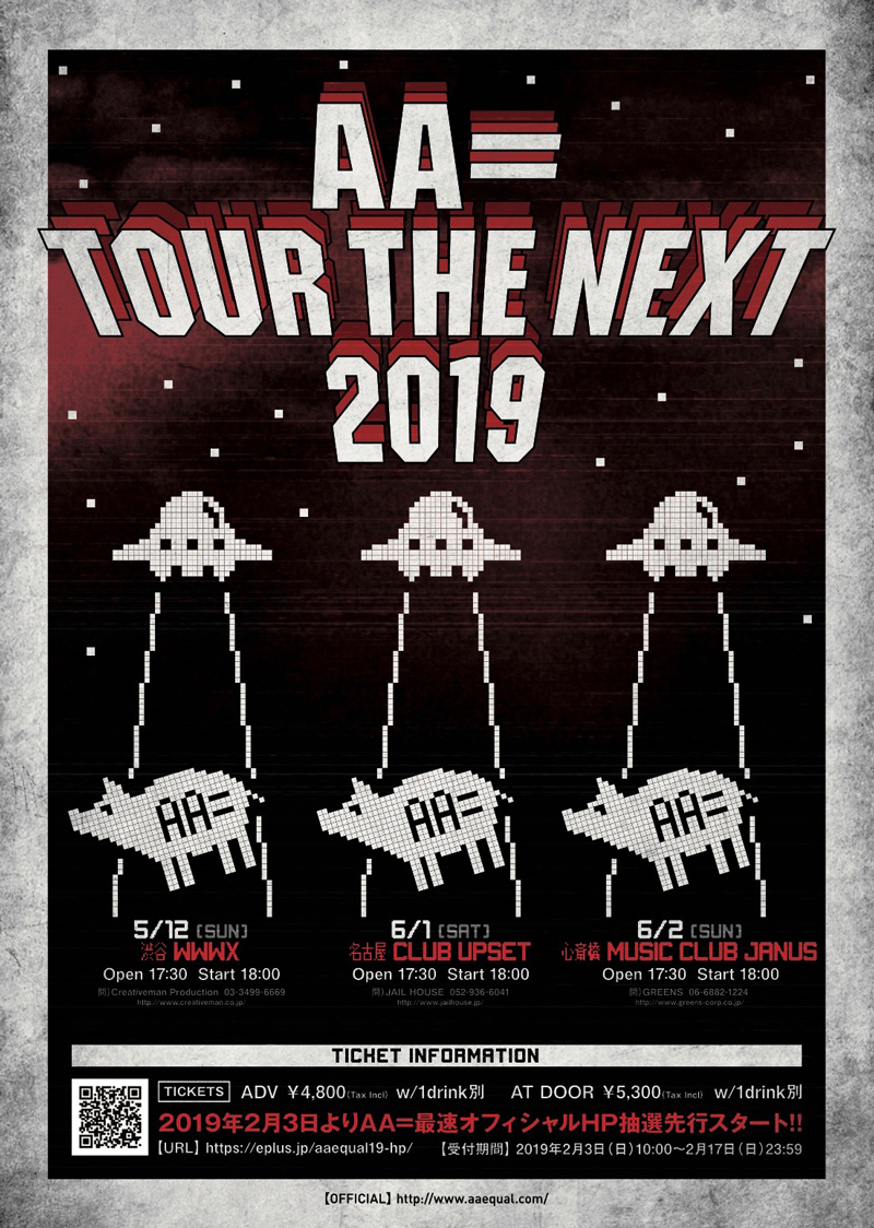 AA= TOUR THE NEXT 2019