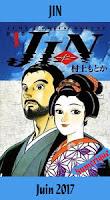 http://blog.mangaconseil.com/2017/06/usa-jin-de-motoka-murakami-en-anglais.html