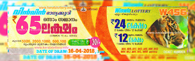 "Keralalottery.info, ""kerala lottery result 16 4 2018 Win Win W 456"", kerala lottery result 16-04-2018, win win lottery results, kerala lottery result today win win, win win lottery result, kerala lottery result win win today, kerala lottery win win today result, win win kerala lottery result, win win lottery W 456 results 16-4-2018, win win lottery w-456, live win win lottery W-456, 16.4.2018, win win lottery, kerala lottery today result win win, win win lottery (W-456) 16/04/2018, today win win lottery result, win win lottery today result 16-4-2018, win win lottery results today 16 4 2018, kerala lottery result 16.04.2018 win-win lottery w 456, win win lottery, win win lottery today result, win win lottery result yesterday, winwin lottery w-456, win win lottery 16.4.2018 today kerala lottery result win win, kerala lottery results today win win, win win lottery today, today lottery result win win, win win lottery result today, kerala lottery result live, kerala lottery bumper result, kerala lottery result yesterday, kerala lottery result today, kerala online lottery results, kerala lottery draw, kerala lottery results, kerala state lottery today, kerala lottare, kerala lottery result, lottery today, kerala lottery today draw result, kerala lottery online purchase, kerala lottery online buy, buy kerala lottery online, kerala lottery tomorrow prediction lucky winning guessing number, kerala lottery, kl result,  yesterday lottery results, lotteries results, keralalotteries, kerala lottery, keralalotteryresult, kerala lottery result, kerala lottery result live, kerala lottery today, kerala lottery result today, kerala lottery results today, today kerala lottery result"