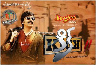 Janda Pai Kapiraju Song Lyrics Kick 2 Telugu Movie Lyrics