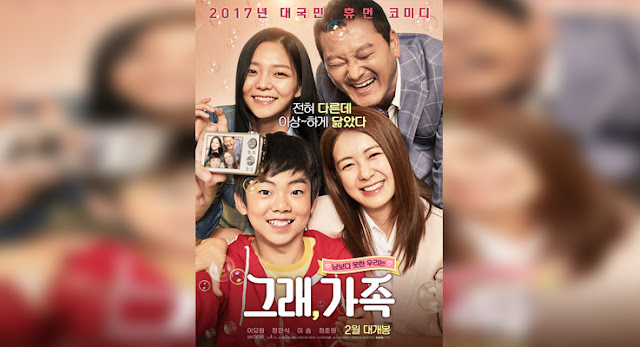 Sinopsis, detail dan nonton trailer Film Yes, Family (2017)