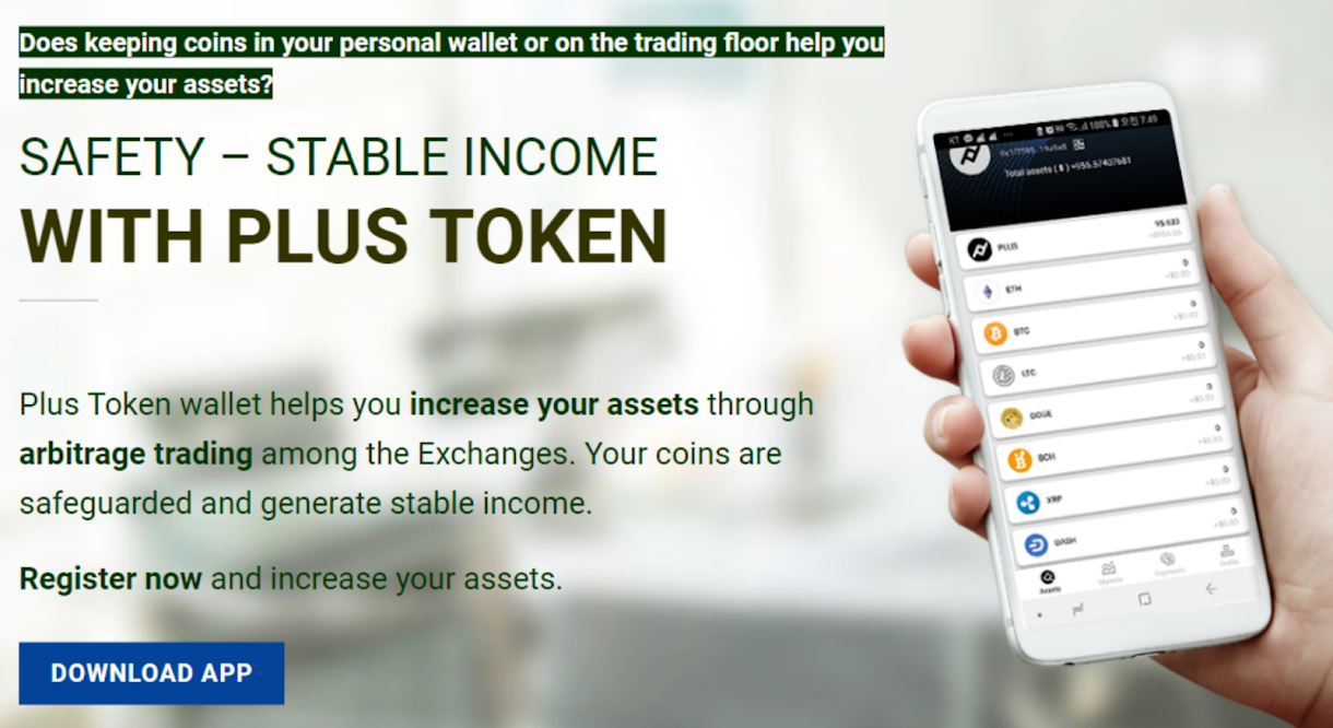 Plus Token International -Digital Asset Wallet
