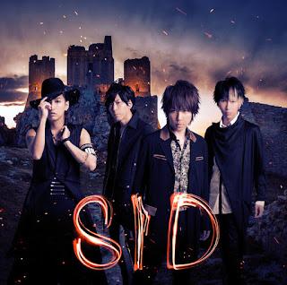 螺旋のユメ-歌詞-シド-SID