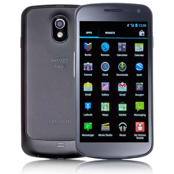 سما المصري: Samsung Galaxy Nexus2 Review