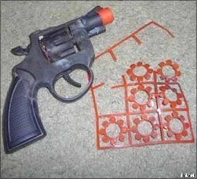Chiếc súng pháo trò chơi