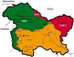 जम्मू-कश्मीर-- भूत और बर्तमान परिदृश्य -- आतंकबाद-- बिस्थापित कश्मीरी पंडित और वास्तविक समस्या.