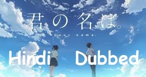 your name stream ger dub