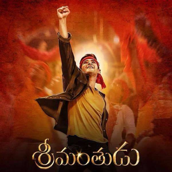 Charusheela song free download from srimanthudu video
