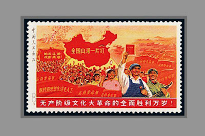 Sello Postal China es Roja