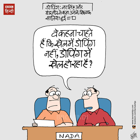doping, olympics, Sports Cartoon, cartoons on politics, indian political cartoon