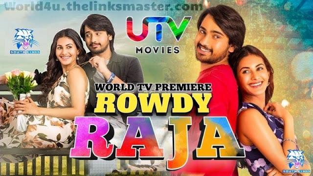 Rowdy Raja (Raju Gadu) Hindi Dubbed 720p HDRip Full Movie Download watch desiremovies world4ufree, worldfree4u,7starhd, 7starhd.info,9kmovies,9xfilms.org 300mbdownload.me,9xmovies.net, Bollywood,Tollywood,Torrent, Utorrent