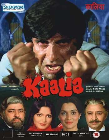 Poster Of Kaalia 1981 Hindi 450MB DVDRip 480p Free Download Watch Online