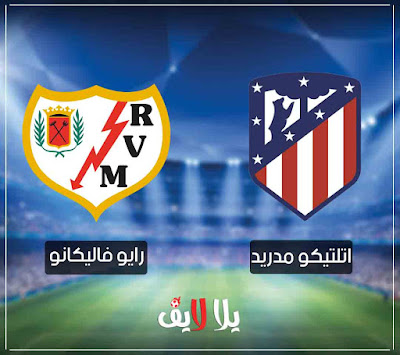 atletico-madrid-vs-ray-vallecano