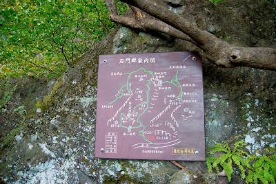 石門群の案内図