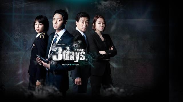3 Days, a Noticeable Korean Drama - justrefa