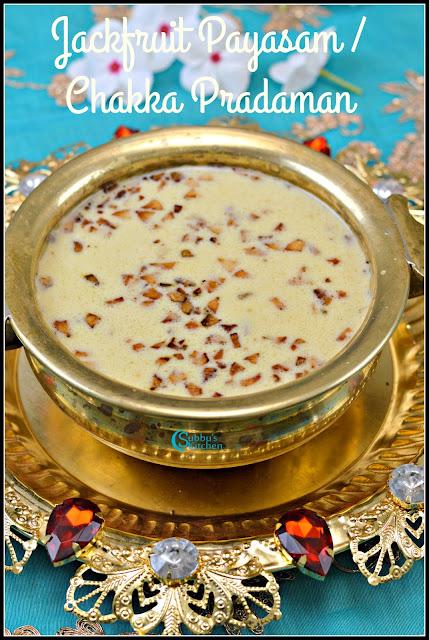 Chakka Pradhaman without Chakka Varatti | Jackfruit Payasam