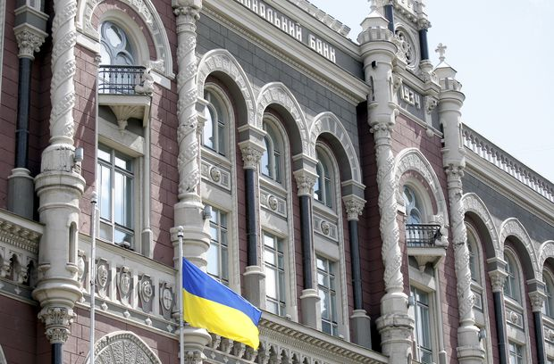 Нацбанк Украины определился со статусом криптовалют