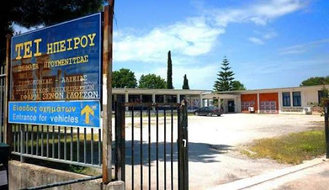 Ήγουμενίτσα: Αναβρασμός στην τοπική κοινωνία για το κλείσιμο του ΤΕΙ Ηγουμενίτσας...
