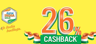 RELIANCE DIGITAL REPUBLIC DAY Best Discounts and cashback offers