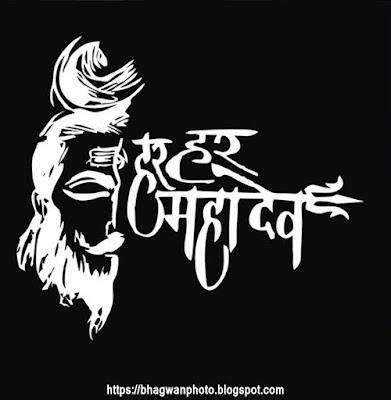 Jai Mahakal Image Hd