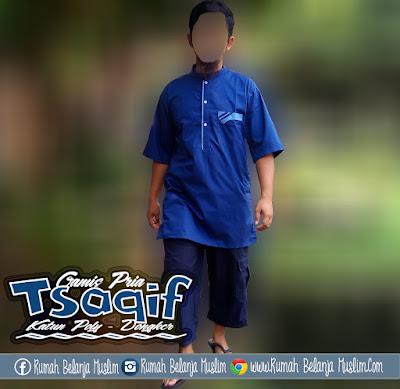Baju Kurta Tsaqif Birdong Katun Poly