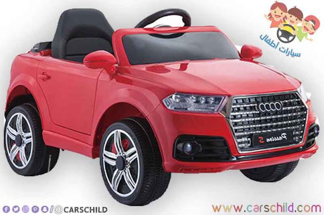 سيارات اطفال كهربائية