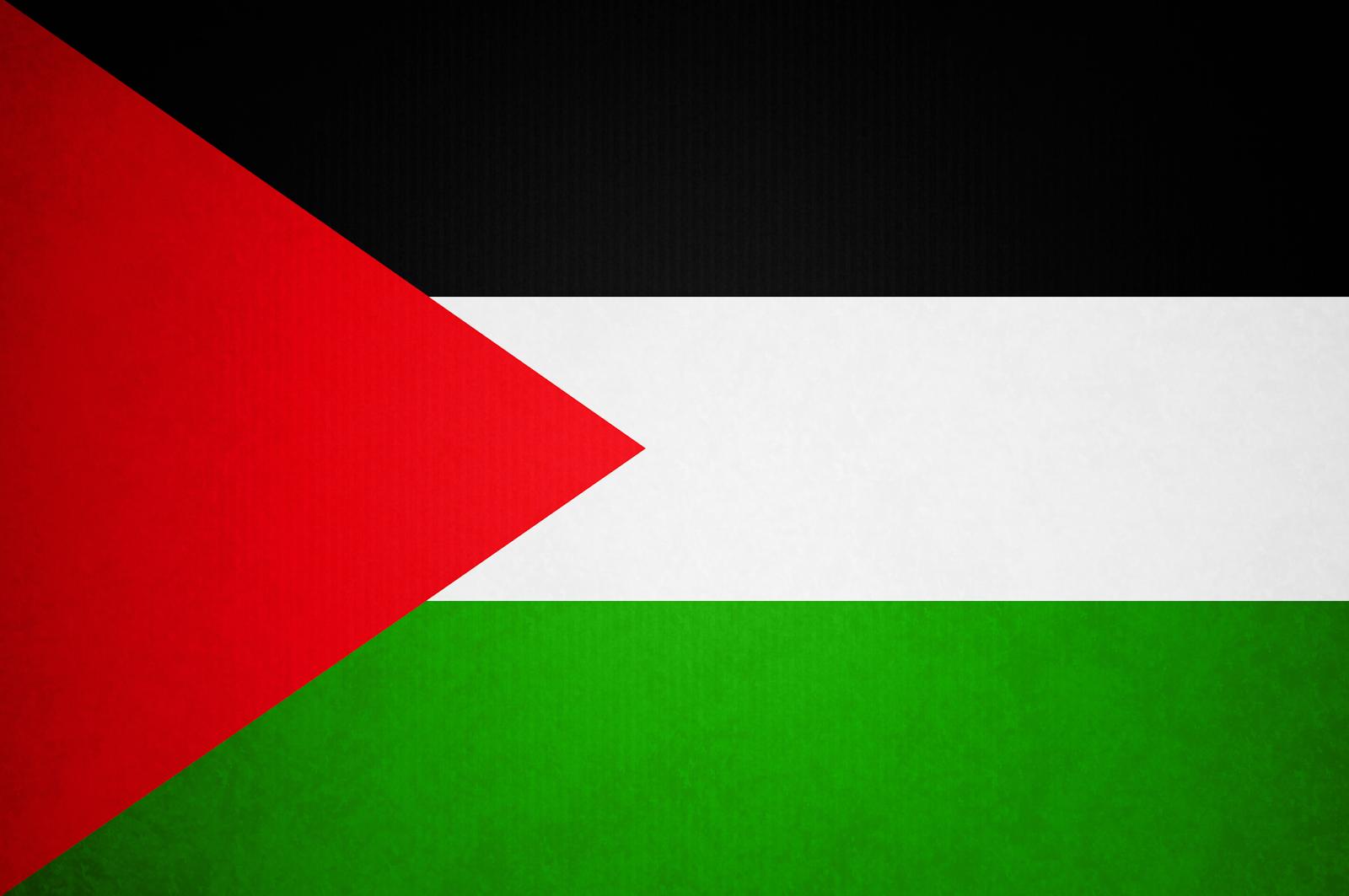 palestine - photo #43