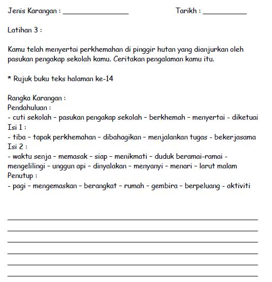 74 Contoh Latihan Karangan Upsr Pelbagai Jenis Format Free Download Pdf Mykssr Com