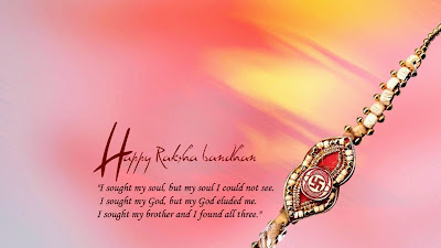 Happy Raksha Bandhan High Resolution Images
