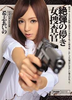 Aino Kishi นักสืบสาวจอมเฟี้ยว เสียวยันจบเรื่อง [IPZ-580]