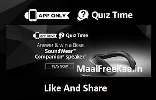 Free Bose Soundwear Speaker