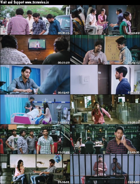 Dohchay 2015 UNCUT Dual Audio Hindi 480p HDRip