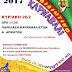 Στυλιδιώτικο Καρναβάλι την Κυριακή της Αποκριάς (26/2)!