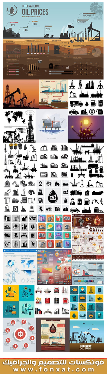 Download vector illustrations oil industry, refineries, oil barrels, tanker.