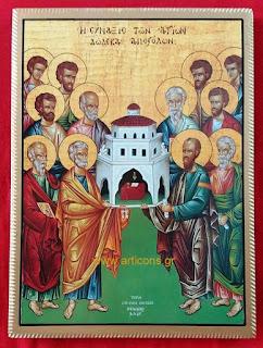 987-988-989-Η Σύναξις των Αγίων δώδεκα Αποστόλων,εικόνες αγίων χειροποίητες εργαστήριο προσφορές πώληση χονδρική λιανική art icons eikones agion-αγιος-άγιος-Άγιος-αγιοι-άγιοι-Άγιοι-αγια-αγία-Αγία
