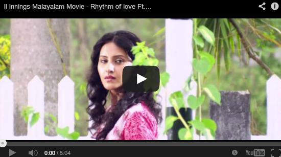 LOVE: II Innings Malayalam Movie Love Song