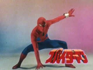 Produced by TOEI Company in the late 1970s