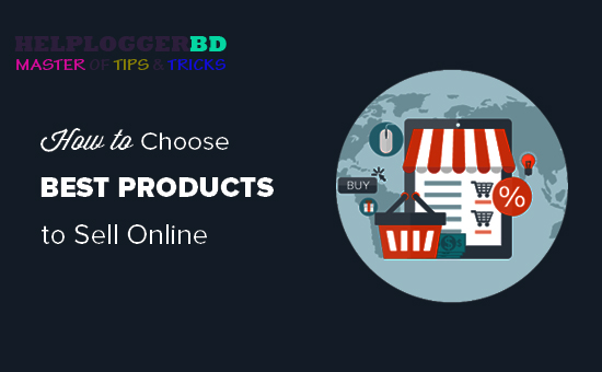 Choose Best Products