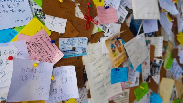 hostel heyuan beijing
