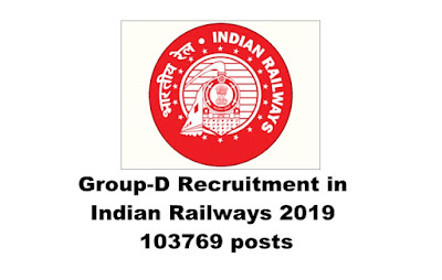 Indian Railways Recruitment 2019 Group D 103769 posts in Level 1. Online Apply. Last Date: 12.04.2019