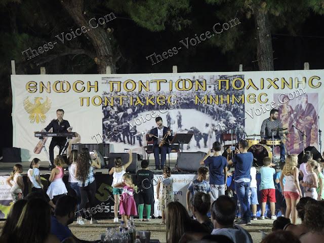 Ο Ματθαίος Τσαχουρίδης στις εκδηλώσεις του Δήμου Παύλου Μελά