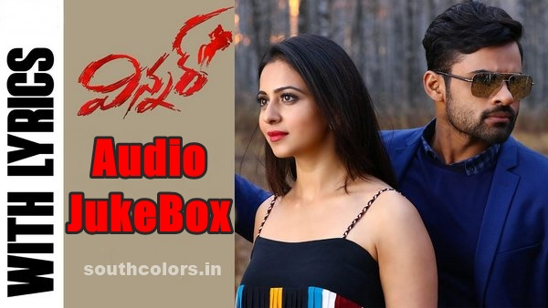 Winner Telugu Movie Audio Jukebox Songs