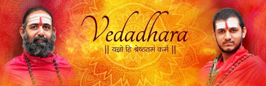 Vedadhara: The mantra vidya of Atharva Veda