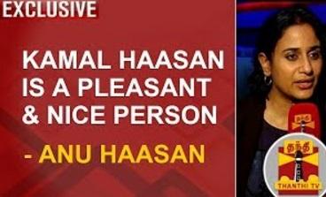 EXCLUSIVE | Kamal Haasan is a pleasant & nice person, Says Anu Haasan | Valla Desam | Thanthi Tv