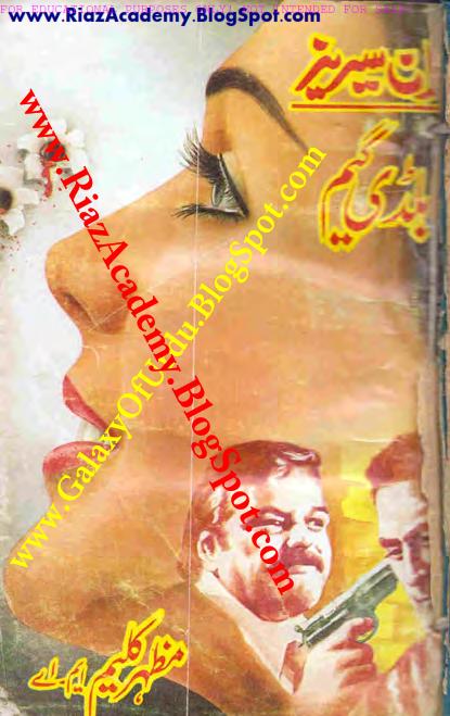 Bloody Game بلڈی گیم  by Mazhar Kaleem