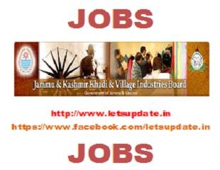 jobs -khadi and village industries board-letsupdate